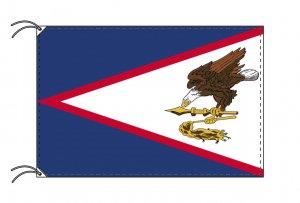 アメリカ領サモア 国旗(国旗サイズ70×105cm国旗・アルミ合金ポール・取付部品セット)