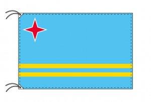 アルバ 国旗(国旗サイズ70×105cm国旗・アルミ合金ポール・取付部品セット)