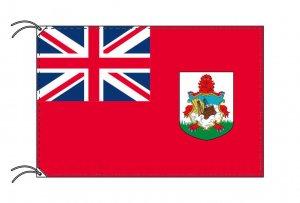 バミューダ諸島 国旗(国旗サイズ70×105cm国旗・アルミ合金ポール・取付部品セット)