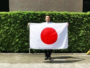 訳あり特価 大型国旗日の丸(テトロン・90×135cm)【水をはじく撥水加工付き】