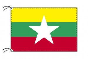 世界の国旗 (新)ミャンマー(90×135cm)【メール便対応商品】