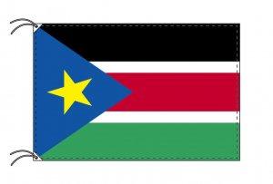 世界の国旗 南スーダン(90×135cm)【メール便対応商品】
