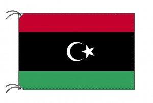 世界の国旗 新リビア(90×135cm)【メール便対応商品】