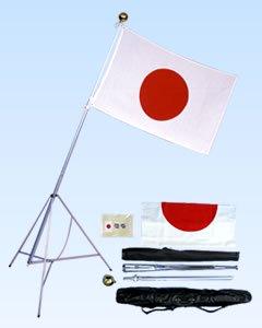 【送料無料】高級大型国旗セット(テトロン生地90×135cm・国旗玉・ポール・三脚・黒ナイロンケース付き・水をはじく撥水加工付き国旗…