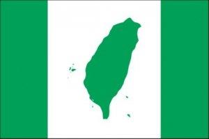 世界の国旗 台湾旗(緑の台湾島・90×135cm)【メール便対応商品】