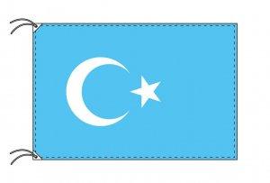 世界の国旗 東トルキスタン(90×135cm)【メール便対応商品】