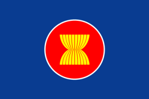世界の国旗 ASEAN(アセアン・東南アジア諸国連合・90×135cm)【メール便対応商品】