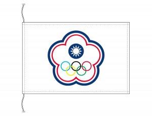 チャイニーズタイペイ 国旗(卓上旗16×24cm)【メール便対応商品】