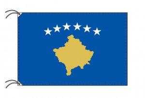 世界の国旗 コソボ(90×135cm)【メール便対応商品】