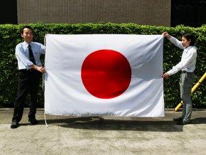 国旗日の丸(テトロン・140×210cm)【水をはじく撥水加工付き】