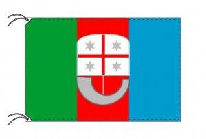 イタリア・州旗 リグーリア州(120×180cm)