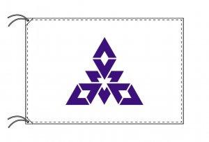 福岡市の市旗(福岡県・県庁所在地)(サイズ:70×105cm)テトロン製・日本製