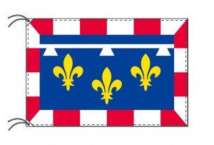 サントル=ヴァル・ド・ロワール地域圏 フランス地域圏の旗・州旗(90×135cm)