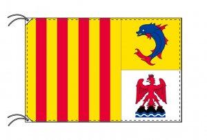 プロヴァンス=アルプ=コート・ダジュール地域圏 フランス地域圏の旗・州旗(100×150cm)