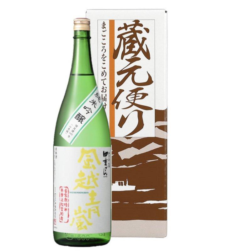 中乗さん 自家栽培米 純米吟醸【贈答用】 1800ml