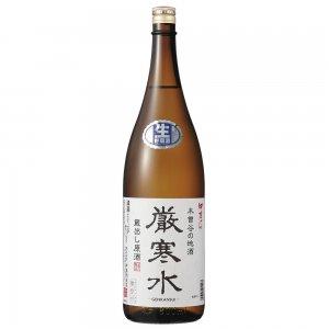 中乗さん<br>厳寒水(生貯蔵酒) 1800ml