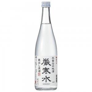 中乗さん<br>厳寒水(生貯蔵酒) 720ml