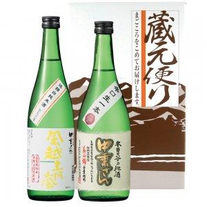 純米 飲み比べセット720ML×2<br><低精白自家栽培米純米酒・契約農家産美山錦純米酒>