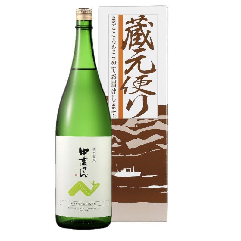 中乗さん 特別純米【贈答用】 1800ml