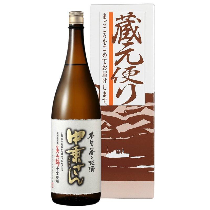 中乗さん 純米吟醸【贈答用】 1800ml(契約農家産 美山錦)