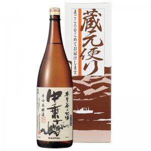中乗さん 辛口本醸造【贈答用】 1800ml