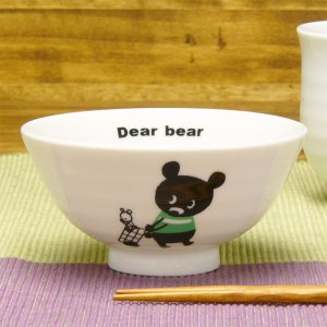 Shinizi Katoh Dear Bear お茶碗G