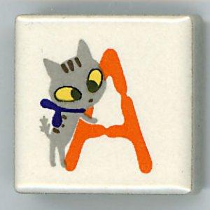 <img class='new_mark_img1' src='https://img.shop-pro.jp/img/new/icons30.gif' style='border:none;display:inline;margin:0px;padding:0px;width:auto;' />Shinzikatohシンジカトウ アルファベットタイル ねこシリーズ アルファベット A  (Cat series Alphabet Petit tile A)