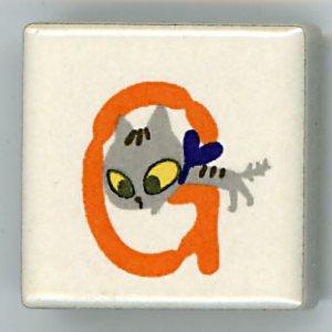 <img class='new_mark_img1' src='https://img.shop-pro.jp/img/new/icons30.gif' style='border:none;display:inline;margin:0px;padding:0px;width:auto;' />ねこシリーズ アルファベット G  (Cat series Alphabet Petit tile G)