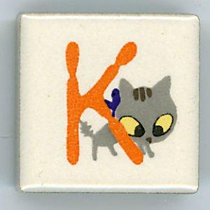 <img class='new_mark_img1' src='https://img.shop-pro.jp/img/new/icons30.gif' style='border:none;display:inline;margin:0px;padding:0px;width:auto;' />ねこシリーズ アルファベット K  (Cat series Alphabet Petit tile K)