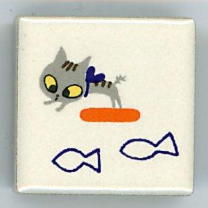 <img class='new_mark_img1' src='https://img.shop-pro.jp/img/new/icons30.gif' style='border:none;display:inline;margin:0px;padding:0px;width:auto;' />ねこシリーズ アルファベット ハイフン  (Cat series Alphabet Petit tile -)