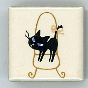 ねこシリーズ アルファベット 2  (Cat series Alphabet Petit tile 2)