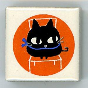 <img class='new_mark_img1' src='https://img.shop-pro.jp/img/new/icons30.gif' style='border:none;display:inline;margin:0px;padding:0px;width:auto;' />ねこシリーズ アルファベット 8  (Cat series Alphabet Petit tile 8)