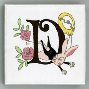 アルファベットタイル アリス 45mm角 D  (Alphabet tile Alice 45mm Square D)
