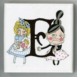アルファベットタイル アリス 45mm角 E  (Alphabet tile Alice 45mm Square E)