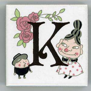 アルファベットタイル アリス 45mm角 K  (Alphabet tile Alice 45mm Square K)