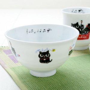 SHINZI KATOH NEKOCO お茶碗 L-B