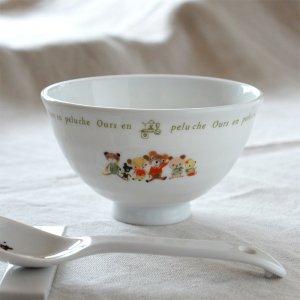 シンジカトウ かわいいくま柄 ウースアンペルシェシリーズ  お茶碗L