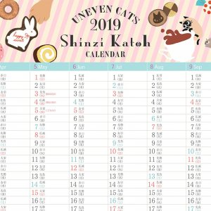 <img class='new_mark_img1' src='https://img.shop-pro.jp/img/new/icons14.gif' style='border:none;display:inline;margin:0px;padding:0px;width:auto;' />2019年 SHINZI KATOH カレンダー  送料無料!