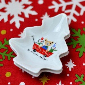 シンジカトウ クリスマス ツリートレー 2個セット