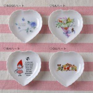 シンジカトウ  可愛いデザイン 陶器のハートトレー