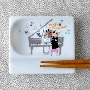 UN おもてなしレスト music Shinzi Katoh かわいい箸置き小皿