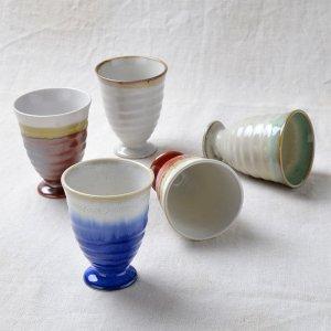 和・洋兼ね備えた 陶器のゴブレット 各種 140cc
