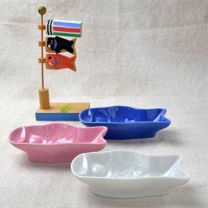 コイ 鯉の形をした陶器のうつわ 3色各2個入 セット 80cc