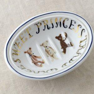 Shinzikatoh シンジカトウ デザイン オールドファッション  ソープディッシュ 陶器の石鹸置き(Old fashion Ceramic Soap dish)