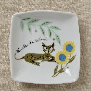 Shinzi katoh シンジカトウ ひまわりとねこのイラストがかわいい陶器の小皿 <br>リッシュドゥカラリシリーズ いろとりさらA  美濃焼