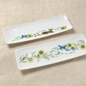 Shinzi katoh シンジカトウ ひまわりとねこのイラストがかわいい陶器の長皿 <br>リッシュドゥカラリシリーズ RICアルファプレート  美濃焼