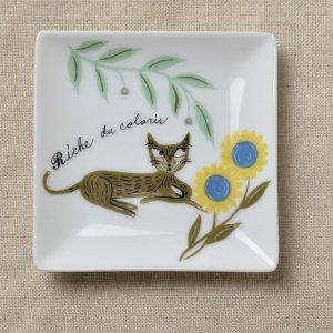 Shinzi katoh シンジカトウ ひまわりとねこのイラストがかわいい陶器の小皿 <br>リッシュドゥカラリシリーズ スクエアプレート 美濃焼