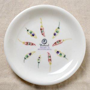 Shinzi katoh シンジカトウ まめの立体感あるデザインがお洒落な陶器の小皿<br> Joy Mart ジョイマートシリーズ カフェプレート まめA  美濃焼