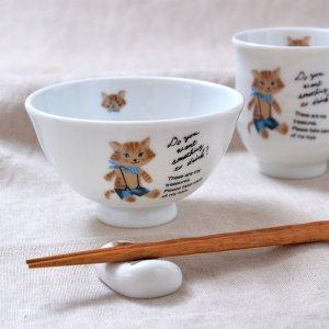 Shinzi Katoh シンジカトウ デザイン 男の子っぽい猫のぬいぐるみのようなイラストが可愛い人気のシリーズ<br>ミャウミャウシリーズ MM お茶碗 Bタイプ 日本製 Sサイズ
