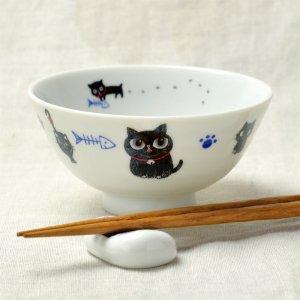 Shinzi Katoh シンジカトウ デザイン うるうるひとみの黒ねこのイラストが可愛い<br>ネココシリーズ NE お茶碗 Bタイプ 日本製 Sサイズ